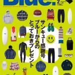 SURFSIDE STYLE MAGAZINE「Blue.039号」が1月10日に発売