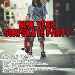2013 NEW YEAR SURFSKATE PARTY 開催のお知らせ