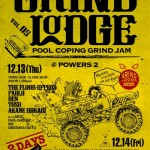 GRINDLODGEparty vol.5 -Pool coping grind jam- 開催のお知らせ!!