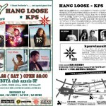 『12/22 HANG LOOSE』vol.3 HANG LOOSE X KPS