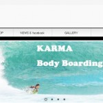 Bodyboarding Wetsuits Karma オフィシャルホームページがバージョンアップ!!