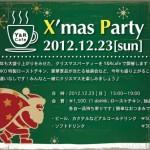 Y&R Cafe クリスマスパーティー開催のお知らせ!!(千葉県 山武郡)