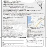 2013BUZZ CLINIC & 試乗会 開催