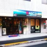 HIC TOKYO STORE 西荻窪に移転、新装開店