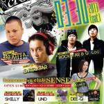 DJ SUGAR出演EVENT開催!
