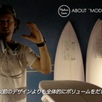 """2013 LSD SURFBOARD """"MODERN LOVER"""" 解説MOVIE"""