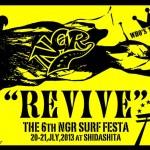 NGR SURF FESTAエントリー開始!