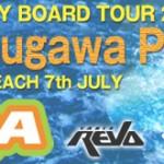 JPBA第2戦 AQA KINUGAWA PRO結果