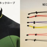 波乗自慢【Neck rope(ネックロープ)】(首用)YERROW MIXを1名様にプレゼント!!
