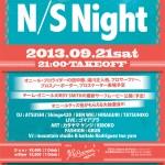 クラブイベント「O'NEILL Presents N/S NIGHT」がテイクオフ!
