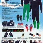 CYBER SHIELD WETSUITS 限定100着!LIGHT DRY FAIR 10/1~11/4