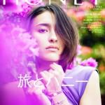 Blue.が贈る女性のためのBEACHLIFE STYLE誌「HONEY Vol.4」発売中!