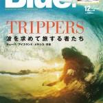 SURFSIDE STYLE MAGAZINE「Blue.044号」が11月9日に発売