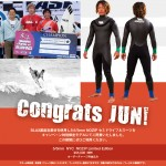 WEST SUITSが椎葉順 WQS優勝キャンペーン開催