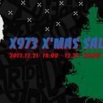 X973本店 X'MAS SALEを期間限定で開催!