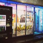 サーフショップ巡り:東京の老舗、アルファサーフショップ