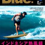 SURFSIDE STYLE MAGAZINE「Blue.045号」1/10リリース!