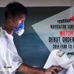 中山MACTHI徳彦のデビュー記念オーダーフェアー開催決定!(NGR SURFBOARD)
