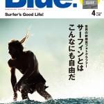 SURFSIDE STYLE MAGAZINE「Blue.046号」発売中!