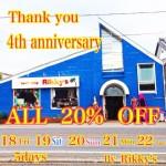 OPEN 4周年記念セール&ウェットスーツオーダーフェア開催(千葉 リッキーズ)