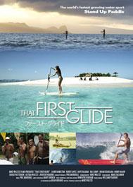 first_glide1