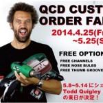 QCD カスタムボード オーダーフェア開催中! (千葉 リッキーズ)