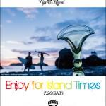 エントリー募集!2014東京都知事杯 SEVEN CROSS TOKYO Surf Masters