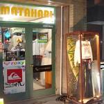 マタハリサーフ レディーススタッフ募集  (大阪 マタハリ)