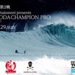 JPSAジャパンプロサーフィンツアー2014 ショートボード第2戦開催中!