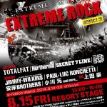 EXTREME ROCK  開催決定