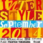 インタースタイル (ボードカルチャー&ファッション展示会) 『INTERSTYLE september 2014』開催のお知らせ!