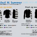 LIMITED Hi summer タッパ &ベスト 期間限定オーダー受付中(ヌーベルバーグ)