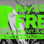 WEB限定!BUY 3 GET 1 FREE!開催中!(73R)