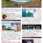 EUIQS STYLE Vol.31&8月壁紙カレンダー配信中