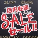 移転に伴うスペシャル企画 ESTAまるごと 大Sale開催中!(愛知県大府市)