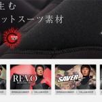 2014年FALL&WINTERカタログ掲載!(ヌーベルバーグ)