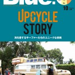 SURFSIDE STYLE MAGAZINE『Blue.Vol.49』発売!
