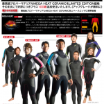 2014 WINTER LIMITED+100着追加受注決定!!(ヌーベルバーグ)