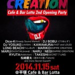 11/15『EMPIRE CREATION vol.1』開催!(平塚/Cafe & Bar Lotta)