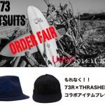 73R×THRASHER限定コラボキャップorハットプレゼントキャンペーン開催!(東京 X973)