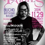 湘南平塚Cafe&BarLottaにてアコースティックライブ&パーティー開催
