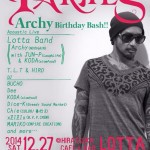 12/27(土)Archy Birthday Bash開催!