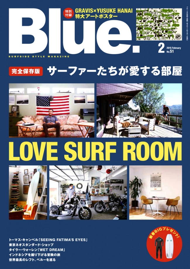 Blue51_Cover