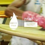「HOVER FISH/ホバーフィッシュ」クラシックシリーズ(ジャスティスサーフボード)
