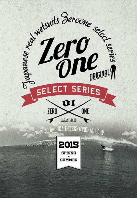 zeroone15