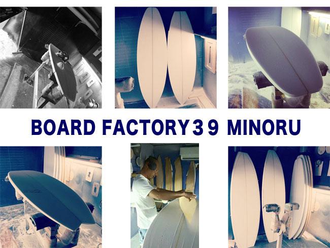 minoru8