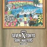 大会エントリー募集!2015東京都知事杯 SEVEN CROSS TOKYO Surf Masters HEAT-VI