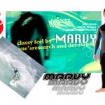 ブランドカタログにMARVY SURF MATERIALSが登場!