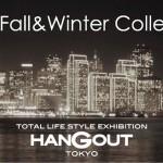 景気底上げイベント『HANGOUT』が6月に開催決定!