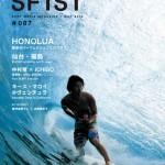 「SF1ST」No.087号リリース
